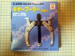 CRAB, 2 Jaw Puller, SGP-4