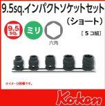 Koken 3/8dr. Low Profile Socket Set, RS13401MS/5