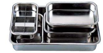 KTC Stainless Steel Parts Tray Set, Model TKYPTA
