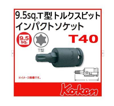 Koken 3/8dr. Torx Socket, T40, 13105.11-T40