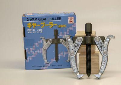 CRAB, 2 Jaw Puller, SGP-3