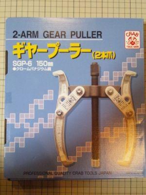 CRAB, 2 Jaw Puller, SGP-6