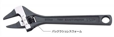 TOP Thin Jaw Adjustable Wrench, HT-200S