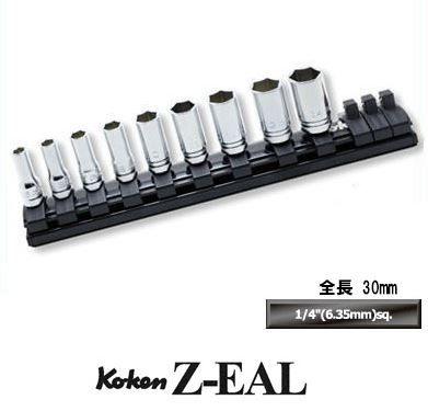 Koken 1/dr. Semi-Deep Socket Set, RS2300XZ/9