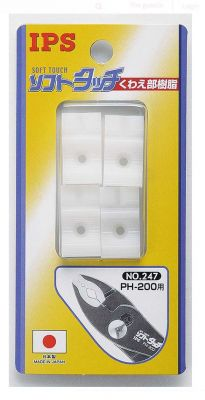 IPS Replacement Jaws for PH-200 Pliers, #247