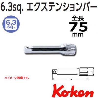 Koken 1/4dr. Extension, 2760-75