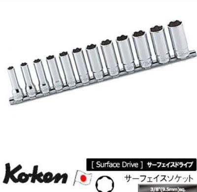 Koken 3/8dr. Deep Surface Drive Socket Set,  RS3310M/12