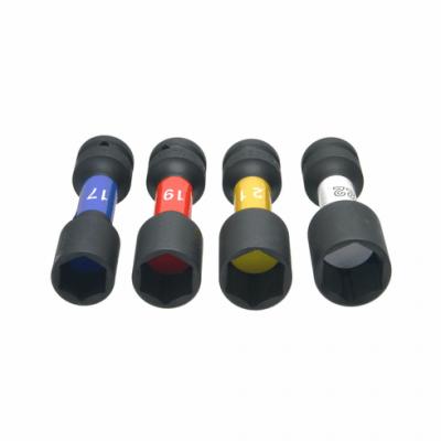 FPC Wheel Nut Socket, 19mm, 4WH-19