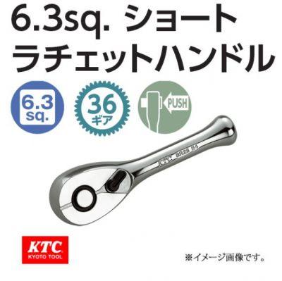 KTC 1/4dr. Micro Ratchet, BR2S