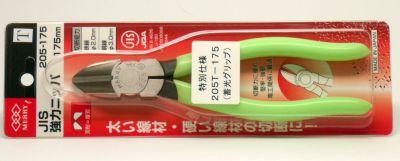 Merry Diagonal Cutter, Glow Grip, 205T-175
