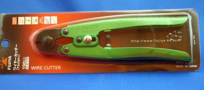 Fujiya Wire Cutter, WC1-190